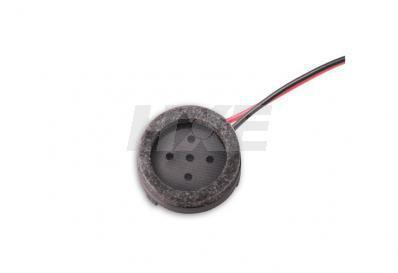 小受话器 UGRP1338-01HW